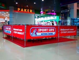 10_sport-life_1
