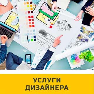Главная страница Фабрика рекламы