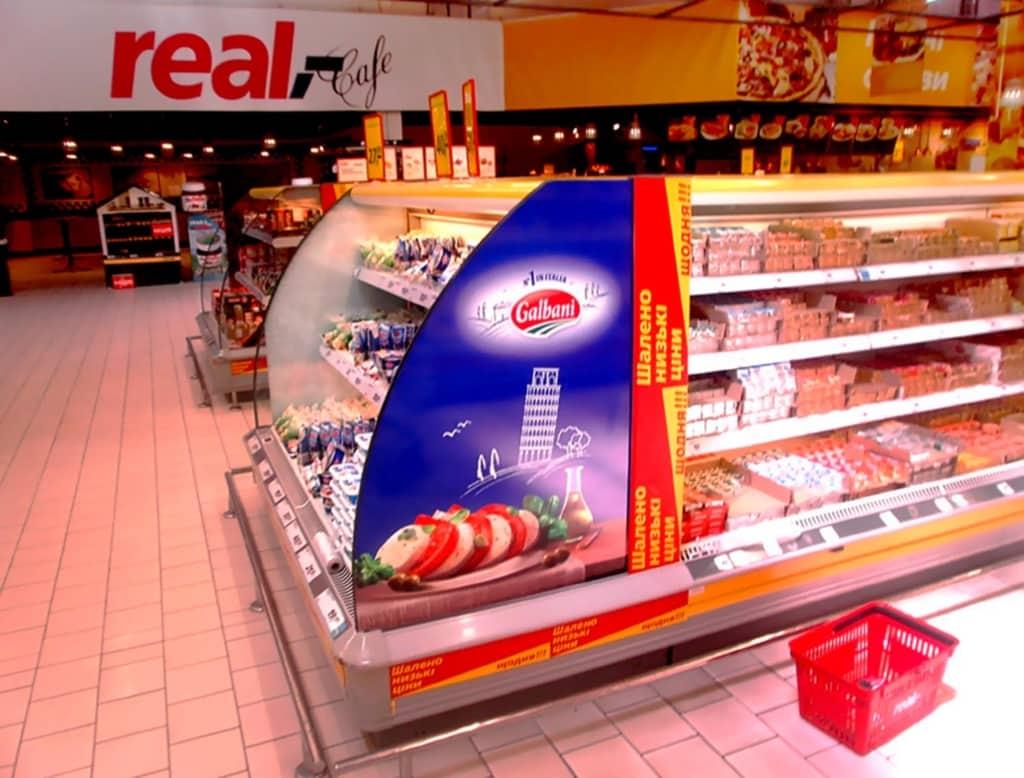 11_supermarket
