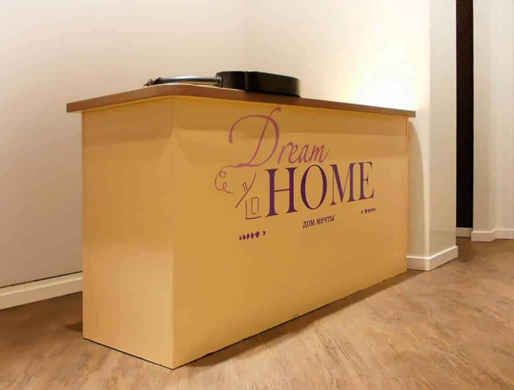 15_dream-home_resepshen