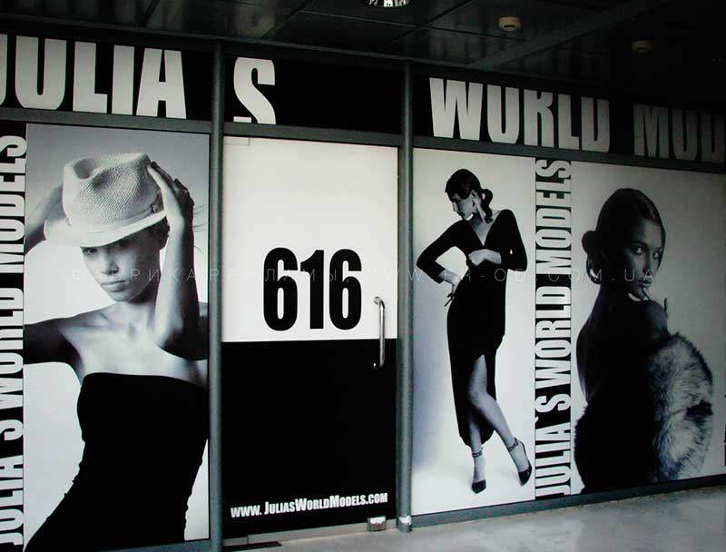 "Витрина ""Ulias World"""