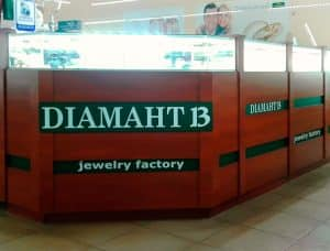 7_diamant-13