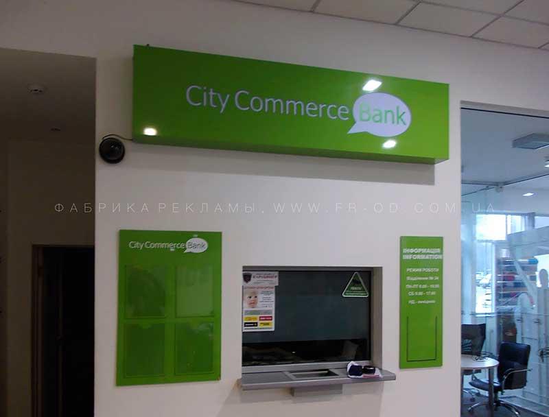City commerce bank - Информационные стенды