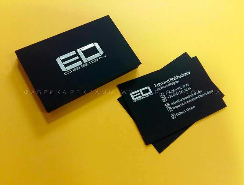 ED design vizitka - Изготовление визиток