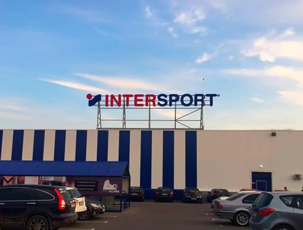 INTER-SPORT