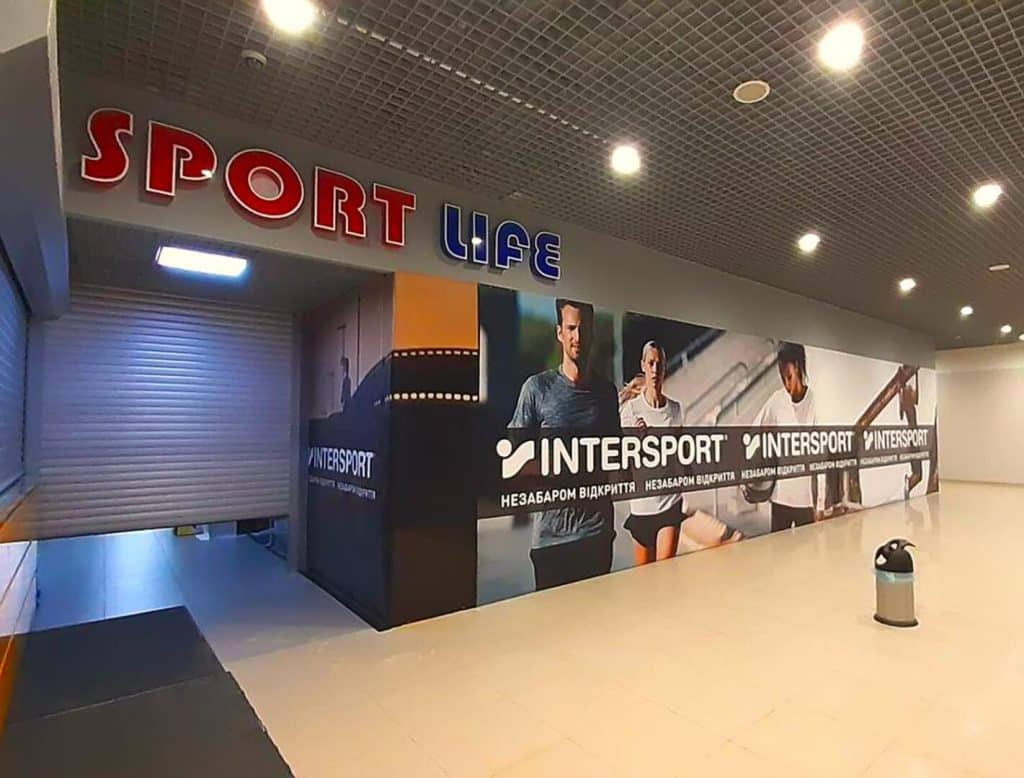 InterSport_01
