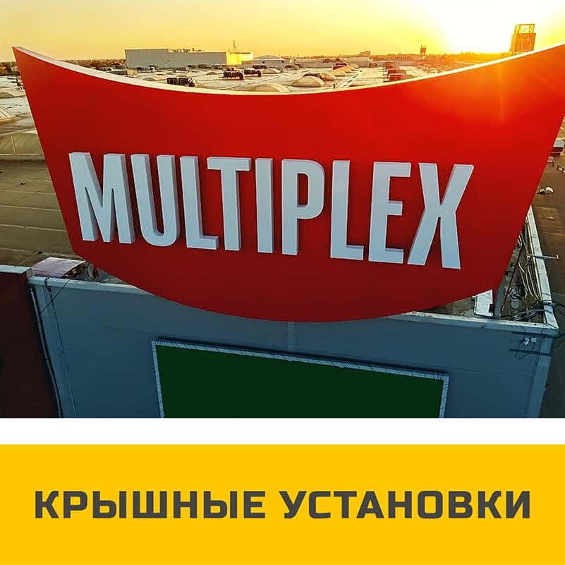 Kryshnye ustanovk zastavka - Услуги рекламного агентства