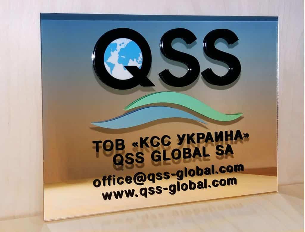 Табличка QSS