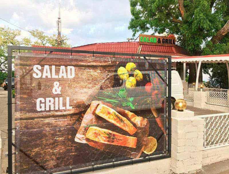 Баннерная сетка Salad&Grill
