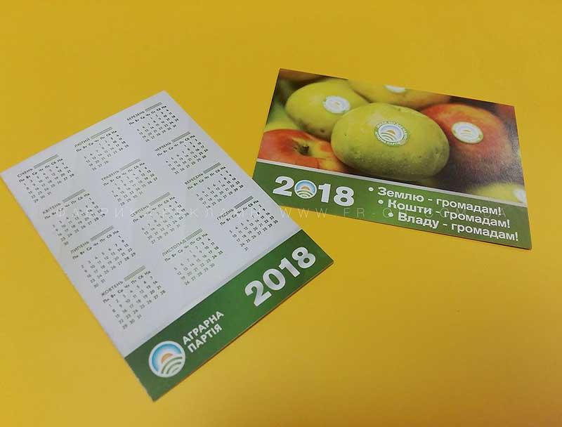 agrarian party calendar - Печать календарей