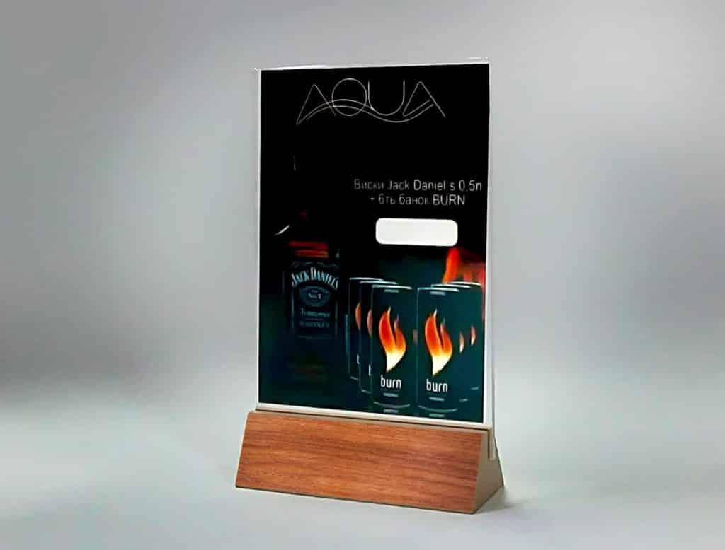 aqva_menu-holder