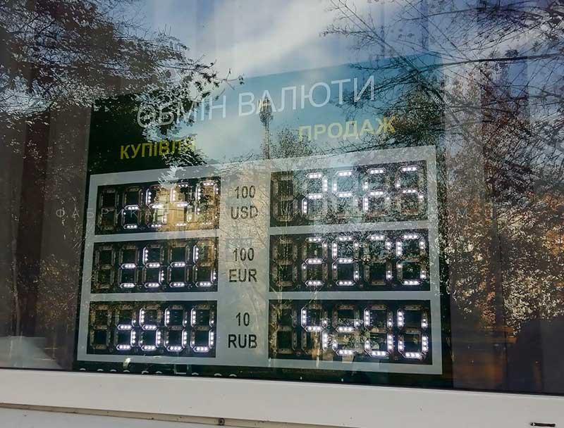 bank pivdenij_1