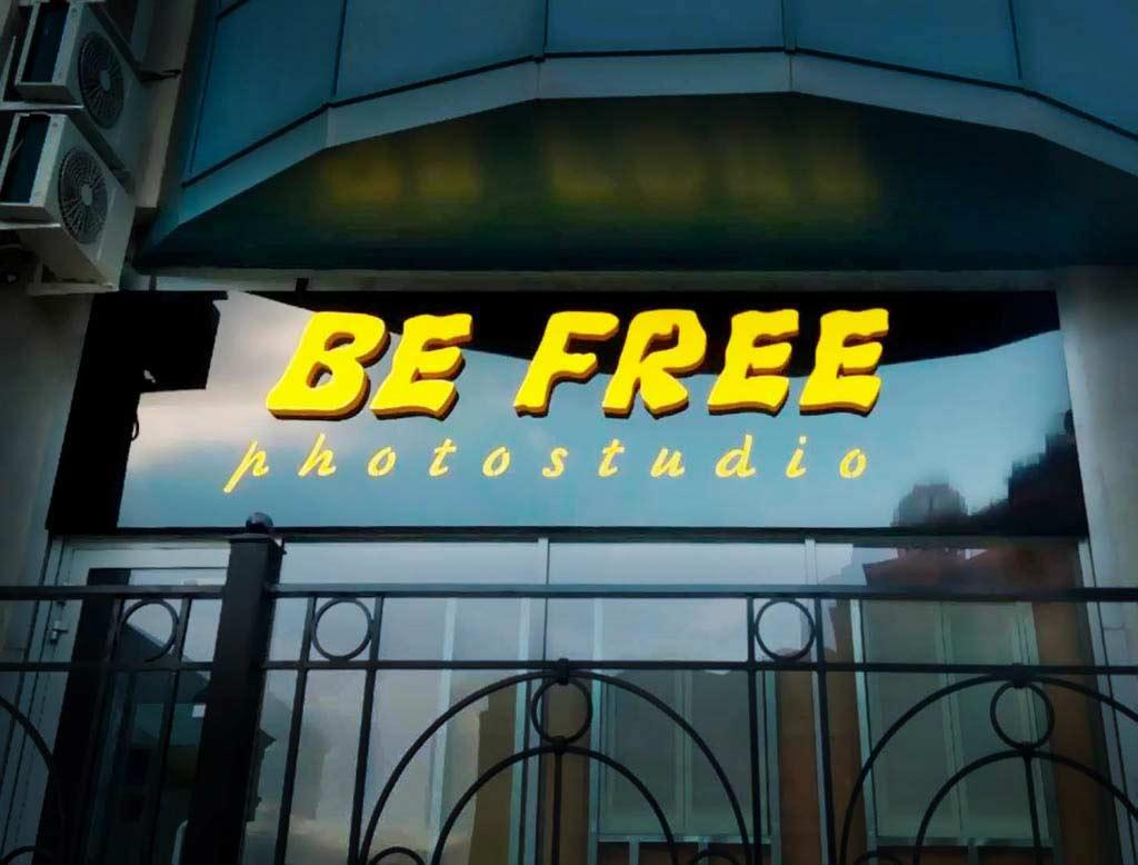 """Вывеска фотостудии """"BE FREE"""" Одесса"""