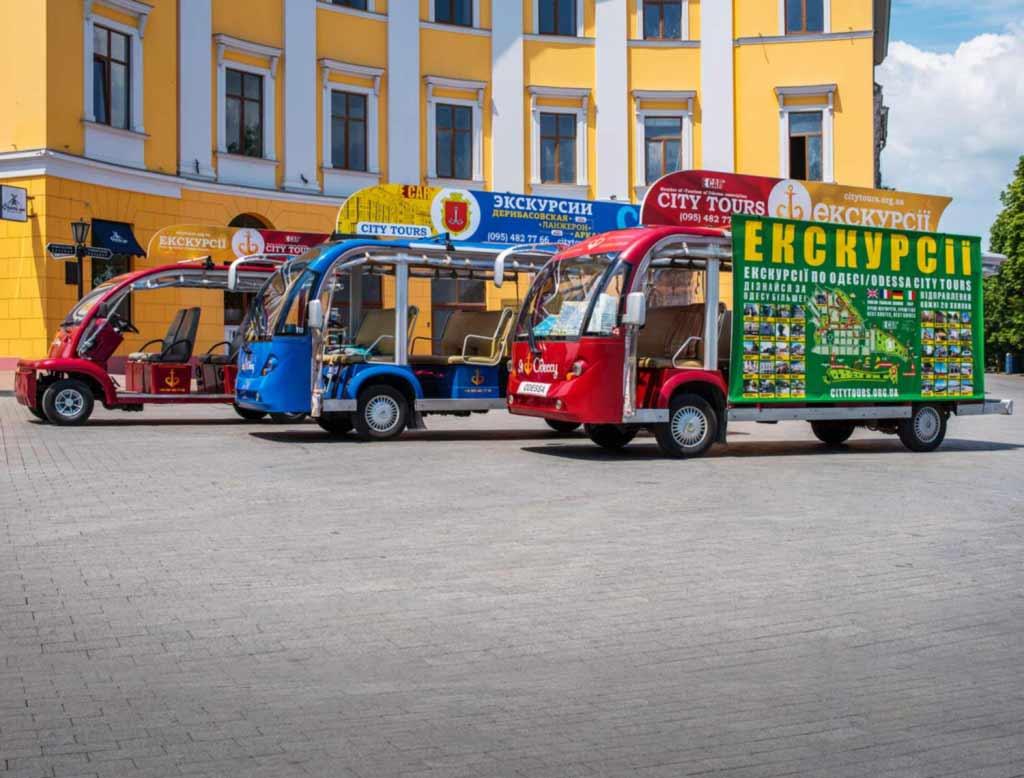 """Электромобили """"Сity-tours"""" Одесса"""