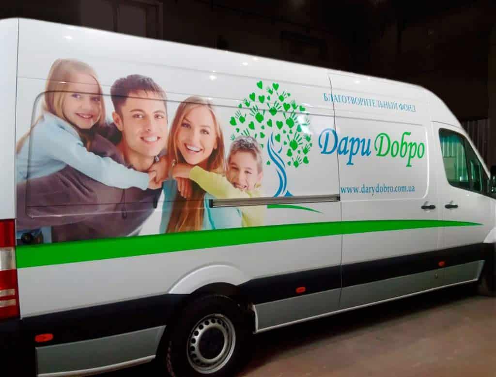 """Автобус """"Дари Добро"""" Одесса"""