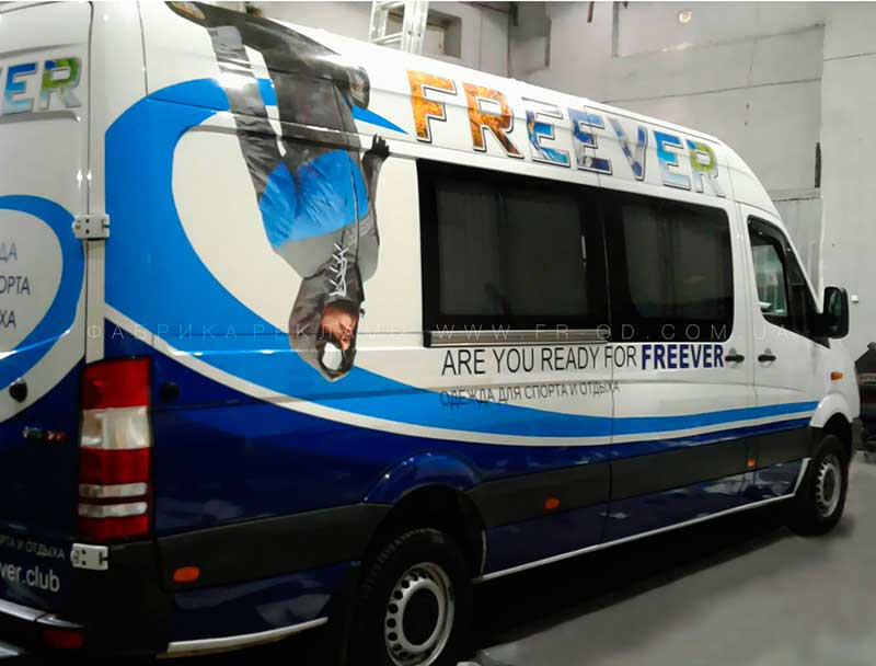 "Автобус ""Freever"""