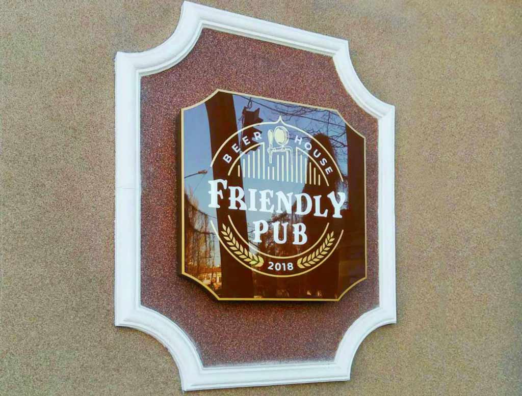 "Лайтбокс ""Friendly-pub"""