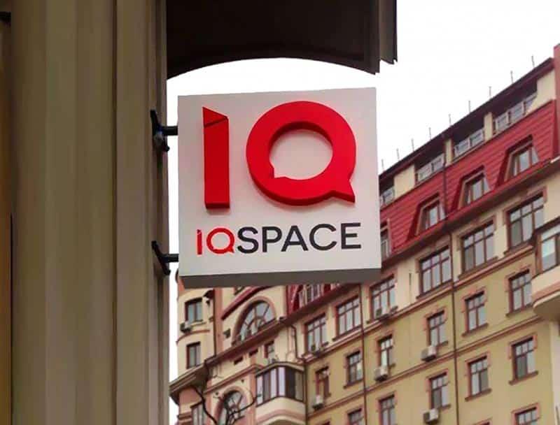 """Лайтбокс """"iq-space"""""""