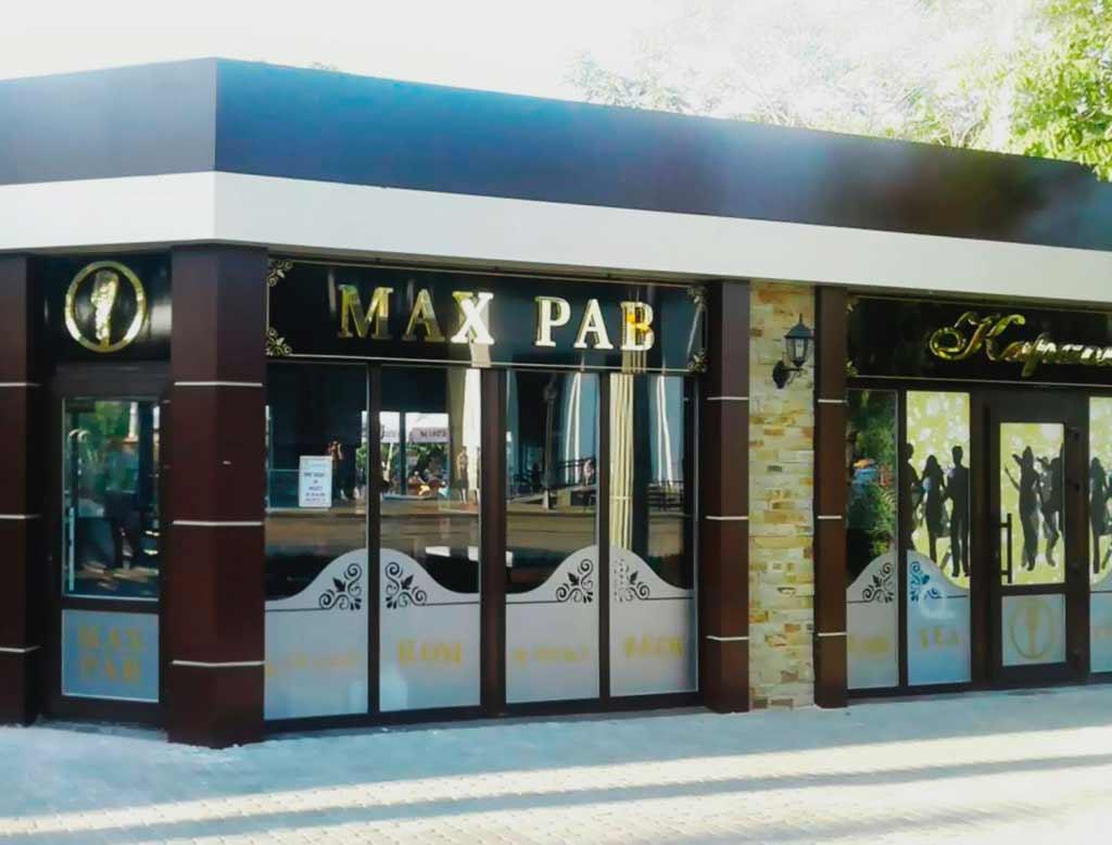 "Окна ""Max-pab"""