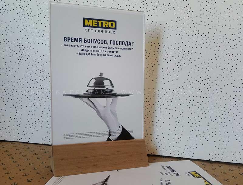 metro holder - Изделия из оргстекла