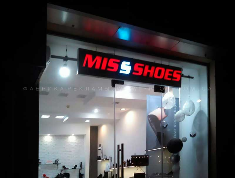 miss shoes_2