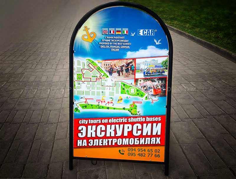 """Мимоход """"Экскурсии"""" Одесса"""