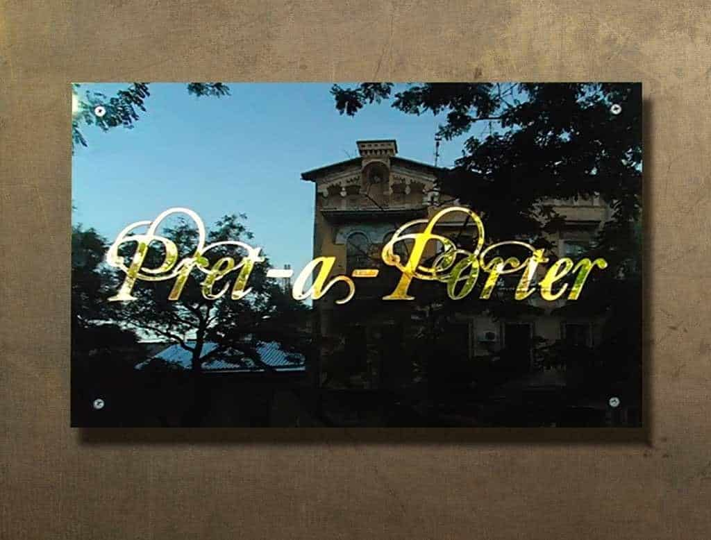 """Табличка """"Pret-a-Porter"""""""