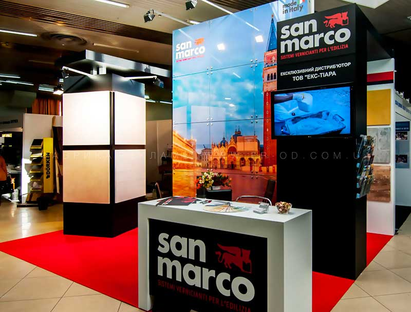 san marco 3 - Выставочные стенды