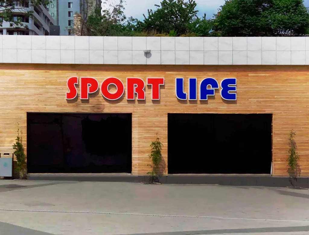 """Объемные буквы """"SPORT LIFE"""" Одесса"""