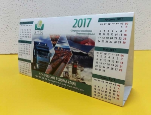 stn calendar 2017 300x228 - stn_calendar 2017