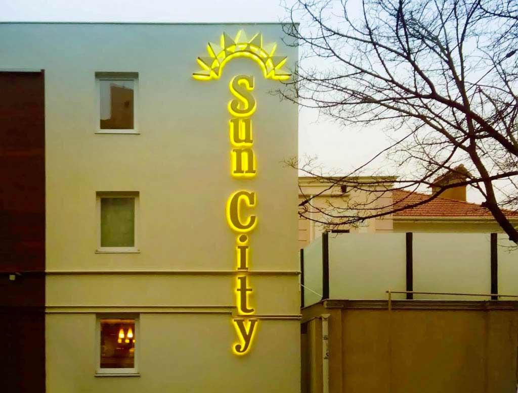"""Объемные буквы """"Sun Cuty"""" Одесса"""