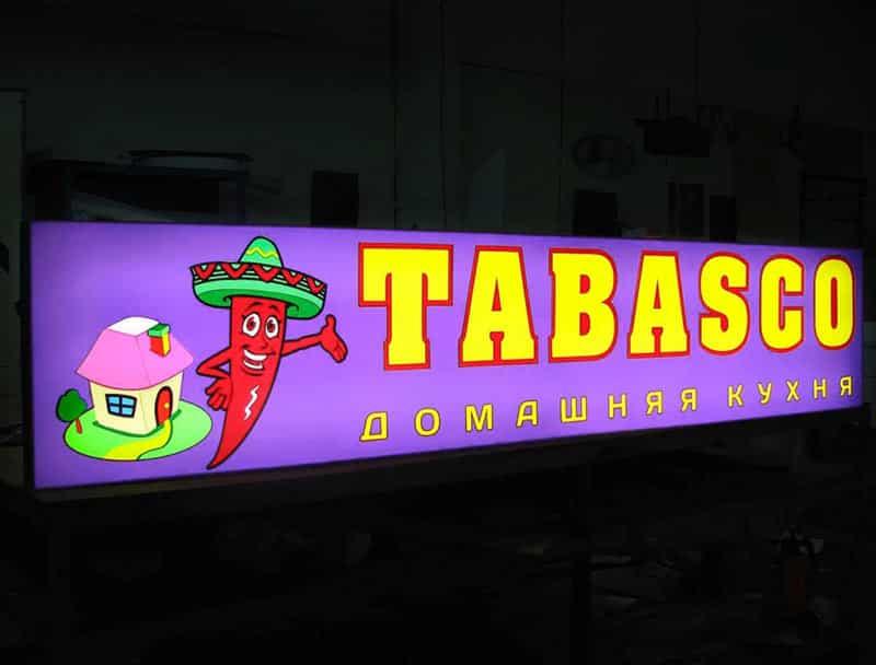 """Флексовый лайтбокс """"tabasсo"""""""