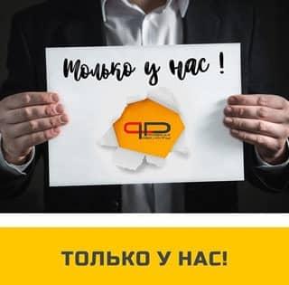 tolko_u_nas