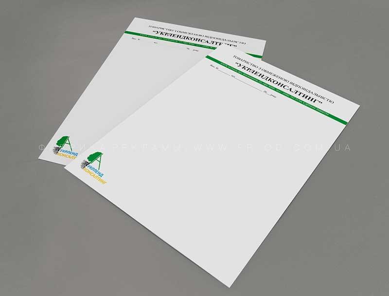 ukrlend blank - Сертификаты и бланки