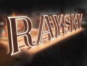 viveska_raysky_perspektiva
