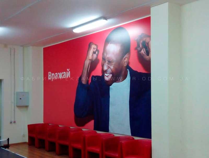 оформление холла Vodafone, Алексеевская площадь