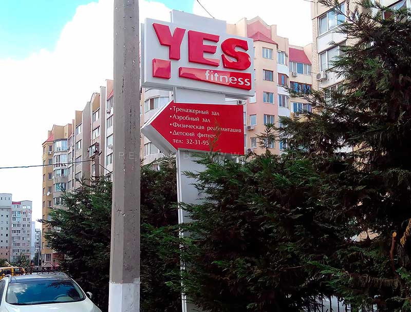 yes 1 - Рекламные Стелы (Пилоны)